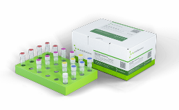 Nuclease Control Kits